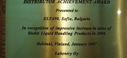 Biohit присъди Европейска дистрибуторска награда на ЕЛТА 90