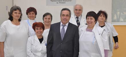Център по превантивна медицина в Плевен оборудван от ЕЛТА 90